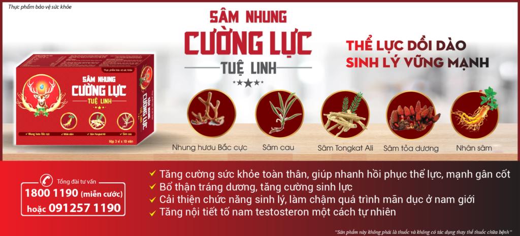 box-sam-nhung-cuong-luc